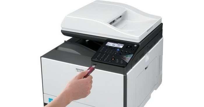 Sharp MX-C300W 3